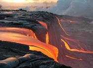 Qu'est ce que la volcanologie?